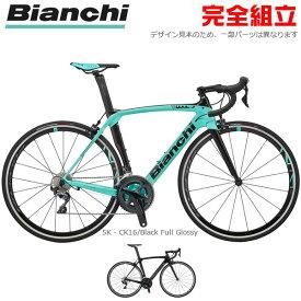 Bianchi ビアンキ 2020年モデル OLTRE XR3 ULTEGRA オルトレXR3 アルテグラ ロードバイク