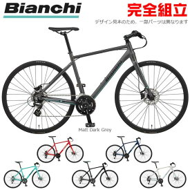 Bianchi ビアンキ 2020年モデル ROMA 3 ローマ3 クロスバイク
