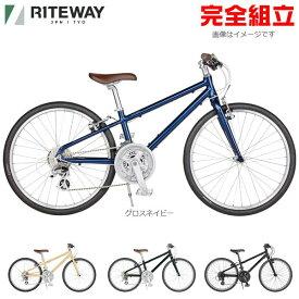 RITEWAY ライトウェイ 2021年モデル SHEPHERD CITY KIDS 24 シェファード シティ キッズ24 子供用自転車