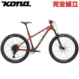 【特典付】KONA コナ 2020年モデル BIG HONZO DL ビッグホンゾ DL 27.5インチ マウンテンバイク
