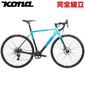 【特典付】KONA コナ 2020年モデル MAJOR JAKE メジャージェイク ロードバイク【ロック&ポンプ プレゼント】