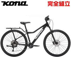 【特典付】KONA コナ 2020年モデル SHIELD シールド 29インチ クロスバイク