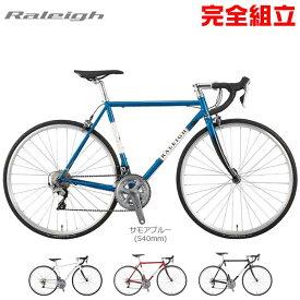 【特典付】【販売価格はお問い合わせください】RALEIGH ラレー 2020年モデル CRF Carlton-F カールトンF ロードバイク