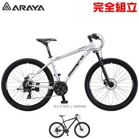 【特典付】ARAYA アラヤ 2020年モデル MFD MuddyFox Dirt マディフォックスダート マウンテンバイク【ロック プレゼント】