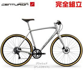【特典付】CENTURION センチュリオン 2020年モデル CITY SPEED 500 シティスピード 500 クロスバイク【ロック&ポンプ プレゼント】