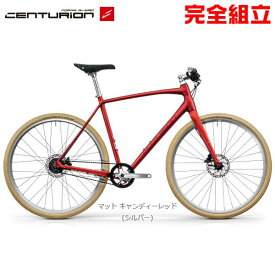 【特典付】CENTURION センチュリオン 2020年モデル CITY SPEED 8 シティスピード 8 クロスバイク【ロック&ポンプ プレゼント】