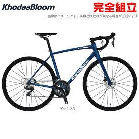 KhodaaBloom コーダーブルーム 2020年モデル FARNA DISC 105 ファーナ ディスク 105 ロードバイク