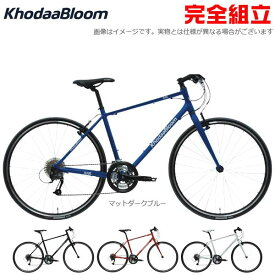 KhodaaBloom コーダーブルーム 2020年モデル RAIL 700 レイル 700 クロスバイク