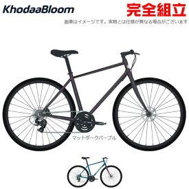 KhodaaBloom コーダーブルーム 2020年モデル RAIL DISC EX レイル ディスク EX クロスバイク