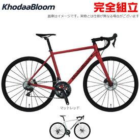【特典付】KhodaaBloom コーダーブルーム 2020年モデル STRAUSS DISC SORA ストラウス ディスク ソラ ロードバイク