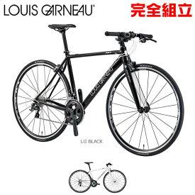ルイガノ アビエーター9.1 クロスバイク LOUIS GARNEAU AVIATOR9.1