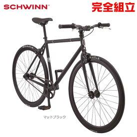 SCHWINN シュウィン 2020年モデル CUTTER カッター シングルスピード