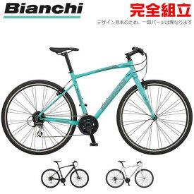 BIANCHI ビアンキ 2021年モデル C-SPORT1 Cスポーツ1 クロスバイク
