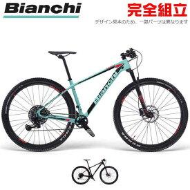 BIANCHI ビアンキ 2021年モデル NITRON 9.4 ナイトロン9.4 29インチ マウンテンバイク
