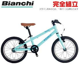 BIANCHI ビアンキ 2021年モデル PIRATA 16 ピラタ16 16インチ 子供用自転車