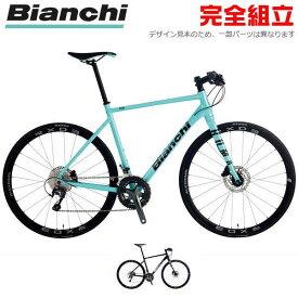 BIANCHI ビアンキ 2021年モデル ROMA1 ローマ1 クロスバイク