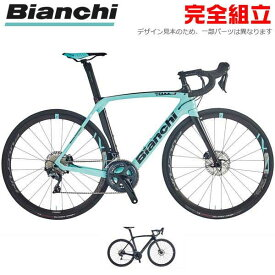 BIANCHI ビアンキ 2021年モデル OLTRE XR3 CV DISC ULTEGRA オルトレXR3CVディスク アルテグラ ロードバイク
