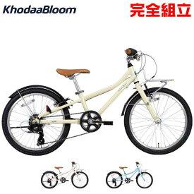 KhodaaBloom コーダーブルーム 2021年モデル asson J20 アッソンJ20 子供用自転車