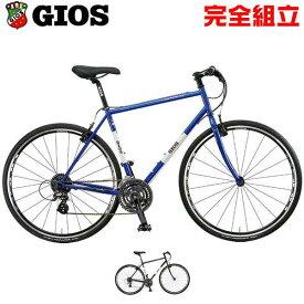 GIOS ジオス 2021年モデル MISTRAL CHROMOLY ミストラルクロモリ クロスバイク