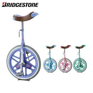 BRIDGESTONE ブリヂストン SCARECROW スケアクロウ 18サイズ 一輪車