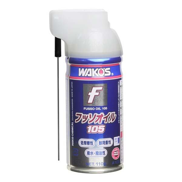 WAKO'S ワコーズ A105 FSO フッソオイル105 110g 潤滑剤