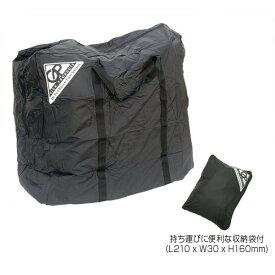 "GP(ギザプロダクツ) バイシクル キャリング バッグ (20"" 折畳み車用)/Bicycle Carrying Bag (for 20"" Folding Bike) [BAR02000]【20インチ折りたたみ自転車専用】【GIZA PRODUCTS】"
