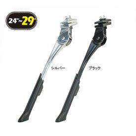 GP(ギザプロダクツ) CL-KA76 アジャスタブル センタースタンド/CL-KA76 Adjustable Center Stand [KSC014]【GIZA PRODUCTS】
