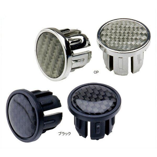 GP(ギザプロダクツ) プラスチック エンドプラグ/Plastic End Plugs [YHB007]【GIZA PRODUCTS】
