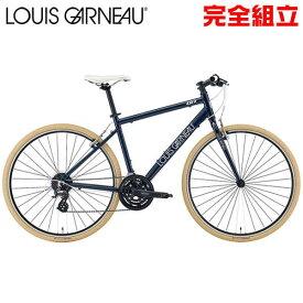 ルイガノ セッター8.0 LG NAVY クロスバイク LOUIS GARNEAU SETTER8.0