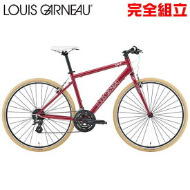 ルイガノ セッター8.0 WINERED クロスバイク LOUIS GARNEAU SETTER8.0