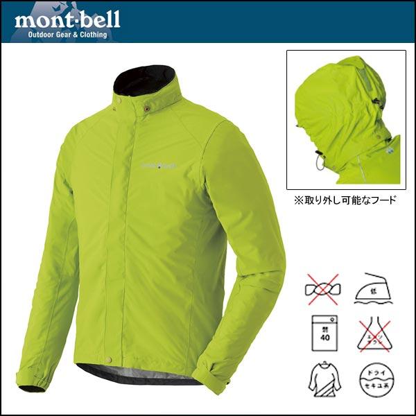 モンベル スーパーストレッチ サイクルレイン ジャケット グリーン L【mont・bell】