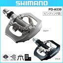 PD-A530/SHIMANO シマノ SPDペダル 片面フラット【ロード】【ア−バン】【ツーリング】【自転車】