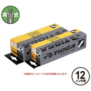 TIOGA(タイオガ) インナー チューブ 英式 12インチ/Inner Tube (English Valve) [TIT079]【12inch/12インチ】【小径車用/ミニベロ用】【英式バルブ口】【自転車用】【チューブ】
