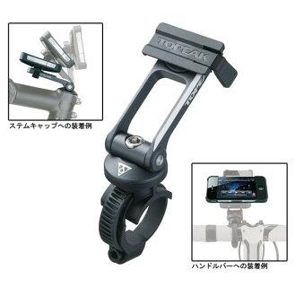 (20%OFF※)topiku修理零件騎情况座騎RIDECASE MOUNT[ACZ23500](※廠商希望零售價格參照)