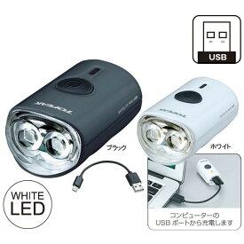 トピーク ホワイトライト ミニ USB/WhiteLite Mini USB【フロントライト】【USB充電式】【TOPEAK】