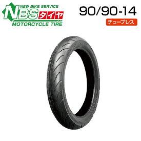 NBS 90/90-14 バイク オートバイ タイヤ 高品質 バイクタイヤセンター