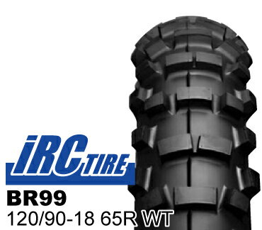 【IRC】BR99 120/90-18 65R WT バイクタイヤセンター ※明日楽非対応