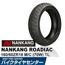 【ナンカン】ローディアック WF-1 160/60 ZR 18 NANKANG ROADIAC リアタイヤ バイクタイヤセンター