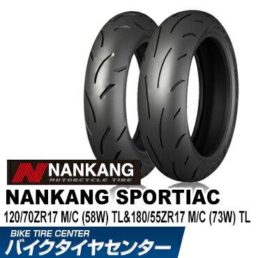 【ナンカン】スポーティアック WF-2 120/70 ZR 17 & 180/55 ZR 17 NANKANG SPORTIAC 前後セット バイクタイヤセンター