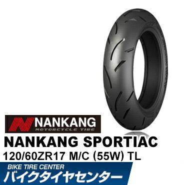 【ナンカン】スポーティアック WF-2 120/60 ZR 17 NANKANG SPORTIAC フロントタイヤ バイクタイヤセンター
