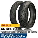 【ピレリ】エンジェル GT 110/80 ZR 18 M/C (58W) TL 2317100 & 160/60 ZR 18 M/C (70W) TL 2317...