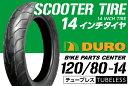【DURO】120/80-14【DM1092】【バイク】【オートバイ】【タイヤ】【高品質】【ダンロップ】【OEM】【デューロ】 バイクタイヤセンター