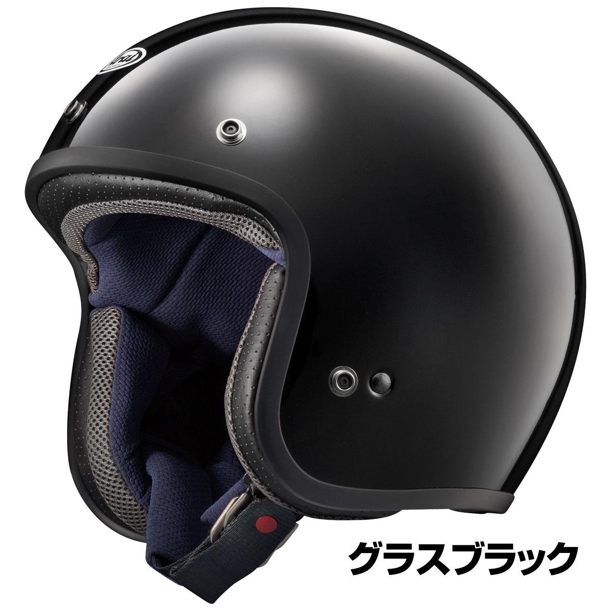 Arai CLASSIC-MOD ヘルメット 【グラスブラック】【アライ バイク用 クラシック・モッド】【smtb-k】