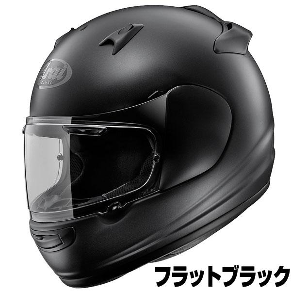 Arai QUANTUM-J ヘルメット【フラットブラック】【アライ バイク用 フルフェイスヘルメット クアンタムJ】