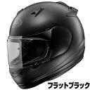 Arai QUANTUM-J ヘルメット【フラットブラック】【アライ バイク用 フルフェイスヘルメット クァンタムJ】