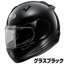Arai QUANTUM-J ヘルメット【グラスブラック】【アライ バイク用 フルフェイスヘルメット クァンタムJ】