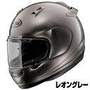 Arai QUANTUM-J ヘルメット【レオングレー】【アライ バイク用 フルフェイスヘルメット クァンタムJ】