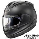 Arai PB-SNC2 RX-7X ヘルメット 【フラットブラック(つや消しカラー)】【アライ バイク用 フルフェイスヘルメット RX7X】【smtb-k】