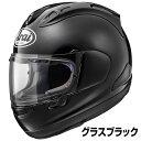 Arai PB-SNC2 RX-7X ヘルメット 【グラスブラック】【アライ バイク用 フルフェイスヘルメット RX7X】【smtb-k】