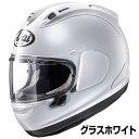 Arai PB-SNC2 RX-7X ヘルメット 【グラスホワイト】【アライ バイク用 フルフェイスヘルメット RX7X】【smtb-k】
